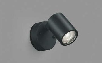 AU45251L【コイズミ照明】エクステリアスポットライト LED(昼白色)【返品種別B】