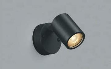 【法人限定】AU45252L【コイズミ照明】エクステリアスポットライト LED(電球色)【返品種別B】