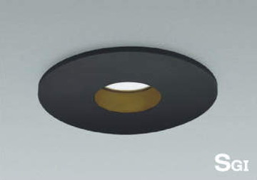 AUE651074【コイズミ照明】S形ダウンライト LED(電球色)【返品種別B】