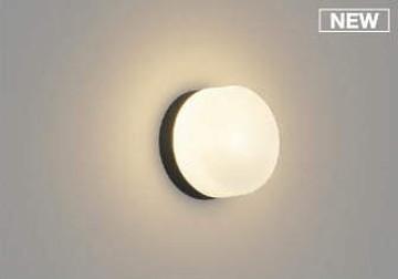 【法人限定】AW50473【コイズミ照明】防雨防湿型ブラケット LED(電球色)40W相当:電球40形相当(E17)【返品種別B】