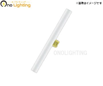 【OSRAM】LEDinestra4.5W/820 S14D[LEDinestra4.5W820S14D] (ME99071-51)LEDリネストラ LWT130V35W-1代替品【返品種別B】