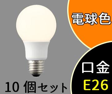 【三菱】(10個セット)LDA8L-G/60/D/S-A[LDA8LG60DSA]一般電球60形 調光タイプ 全方向タイプ電球色 E26口金旧品番:LDA12L-G/D-T1「LDA12LGDT1]【返品種別B】