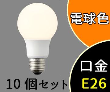 【三菱】(10個セット)LDA7L-G/60/S-A[LDA7LG60SA]LED電球 全方向タイプ 一般電球60形 E26口金【返品種別B】