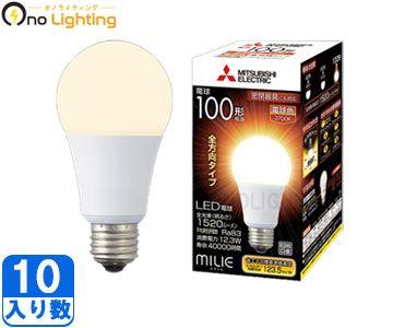 【三菱】(10個セット)LDA12L-G/100/S-A [ LDA12LG100SA ]LED電球 一般電球形 全方向タイプ100形 電球色 E26【返品種別B】
