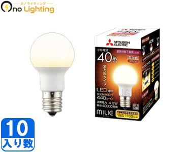 【三菱】(10個セット)LDA4L-G-E17/40/S-PS [ LDA4LGE1740SPS ]LED電球 小形電球形 全方向タイプ40形 電球色 E17【返品種別B】