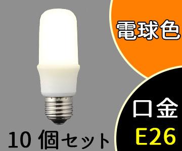 【三菱】(10個セット)LDT7L-G/60/S[LDT7LG60S]T形一般電球60形 全方向タイプ電球色 E26口金【返品種別B】