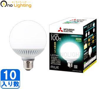 【三菱】(10個セット)LDG11N-G/100/S [ LDG11NG100S ]LED電球 ボール電球形 全方向タイプ100形 昼白色 E26【返品種別B】