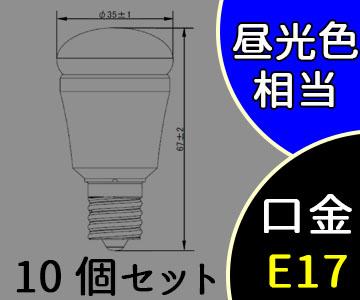 【パナソニック】(10個セット)LDA4D-H-E17/E/S/W[LDA4DHE17ESW]小形電球タイプ 下方向タイプ E17口金昼光色相当【返品種別B】