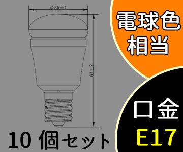 【パナソニック】(10個セット)LDA4L-H-E17/E/S/W[LDA4LHE17ESW]小形電球タイプ 下方向タイプ E17口金電球色相当【返品種別B】