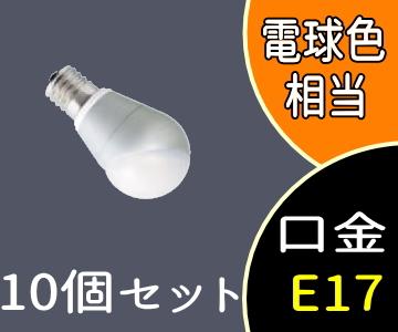 【特価】 【パナソニック】(10個セット)LDA6L-E17/BH[LDA6LE17BH]LED電球(小形電球タイプ6.0W)電球色相当 斜め取付け専用E17口金クリプトン電球25W~30W相当【返品種別B】, アート静美洞:06f5016c --- supercanaltv.zonalivresh.dominiotemporario.com