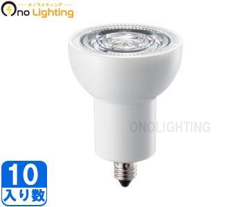 【パナソニック】(10個セット)LDR3W-M-E11[LDR3WME11]LED電球ハロゲン電球タイプ 3.4WE11口金 白色相当 中角旧品番:LDR4W-M-E11[LDR4WME11]【返品種別B】