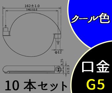 【パナソニック】(10本セット)FHSCLD30ECWスパイラルパルック FHSC30ECW 代替LEDランプ30形 クール色 G5口金【返品種別B】
