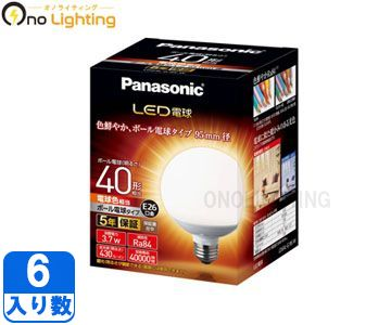 【パナソニック】(6個セット)LDG4L-G/95/W [ LDG4LG95W ]LED ボール電球 10.9W 広配光 電球色 E26【返品種別B】