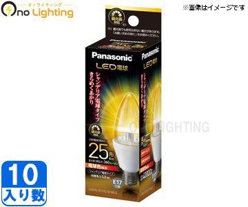 法人限定 \11 000 税込 以上で送料無料 パナソニック 10個セット LDC5L-E17 C E17口金 シャンデリア電球タイプ 出群 蔵 調光器対応 2 LDC5LE17CDW2 W 電球色相当 D