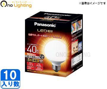 【パナソニック】(10個セット)LDG4L-G/70/W [ LDG4LG70W ]LED ボール電球 3.6W 広配光 電球色 E26【返品種別B】