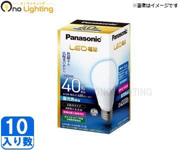 【パナソニック】(10個セット)LDA4D-G/K40E/S/W[LDA4DGK40ESW]LED電球(一般電球タイプ 広配光タイプ 4.4W)昼光色相当 40W相当 E26口金【返品種別B】