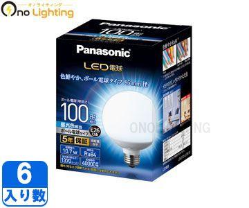 【パナソニック】(6個セット)LDG11D-G/95/W [ LDG11DG95W ]LED ボール電球 10.9W 広配光 電球色 E26【返品種別B】