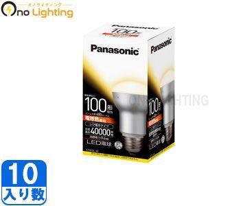 【パナソニック】(10個セット)LDR9L-W [ LDR9LW ]LED レフ電球タイプ E26口金100形相当 電球色相当【返品種別B】