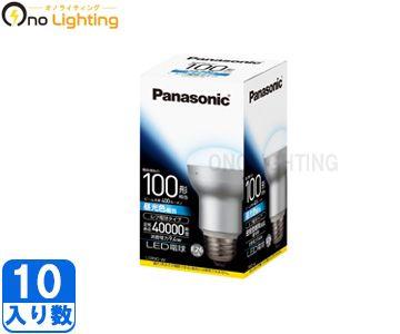 【パナソニック】(10個セット)LDR9D-W [ LDR9DW ]LED レフ電球タイプ E26口金100形相当 昼光色相当【返品種別B】