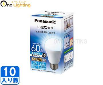 【法人限定】【パナソニック】(10個セット)LDA7D-H/E/W/2 [ LDA7DHEW2 ]LED 一般電球タイプ 下方向タイプE26口金 昼光色相当 60形相当【返品種別B】