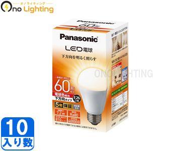 【パナソニック】(10個セット)LDA7L-H/E/W/2 [ LDA7LHEW2 ]LED 一般電球タイプ 下方向タイプE26口金 電球色相当 60形相当【返品種別B】