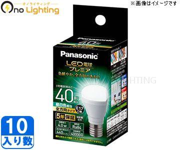 【パナソニック】(10個セット)LDA4NGE17Z40ESW2LED クリプトン電球タイプ(E17口金)40ワット相当 昼白色相当【返品種別B】
