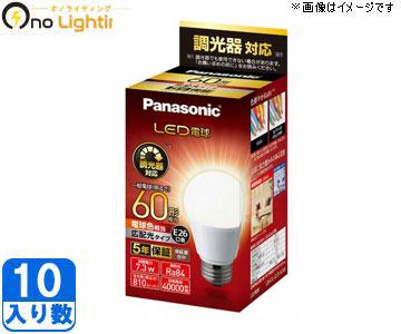 法人限定 \11 000 税込 以上で送料無料 パナソニック 10個セット LDA7L-G E26口金 一般電球タイプ LDA7LGDSK6 DSK6 60ワット相当 LED 贈答品 電球色相当 日時指定