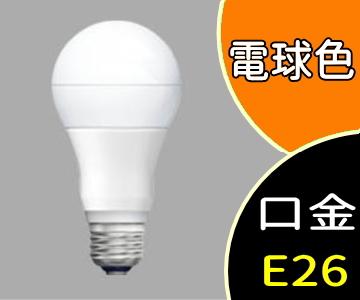 【東芝】(10個セット)LDA11L-G/80W[LDA11LG80W]全方向タイプ 口金E26 密閉器具対応可一般電球80W形相当 電球色旧品番:LDA12L-G[LDA12LG]【返品種別B】
