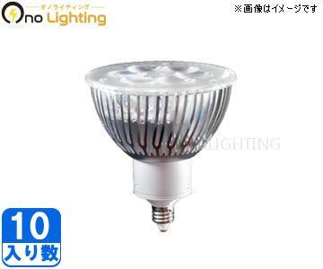 【ウシオライティング】(10個セット)LDR10L-M-E11/30/7/20-H[LDR10LME1130720H]調光不可 電球色相当【返品種別B】