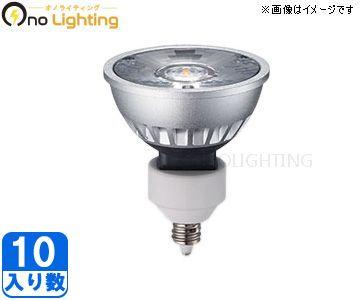 【ウシオライティング】(10個セット)LDR12V6L-N-EZ10/D/27/5/12-H[ LDR12V6LNEZ10D27512H ]Superline LED inside シングルコア狭角 EZ10【返品種別B】
