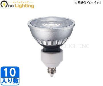 【ウシオライティング】(10個セット)LDR12V6L-W-EZ10/D/30/5/36-H[ LDR12V6LWEZ10D30536H ]Superline LED inside シングルコア広角 EZ10【返品種別B】