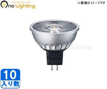 【ウシオライティング】(10個セット)LDR12V6L-N-GU53/D/27/5/12/HC-H[ LDR12V6LNGU53D27512HCH ]Superline LED inside シングルコアVividモデル 狭角 GU5.3【返品種別B】
