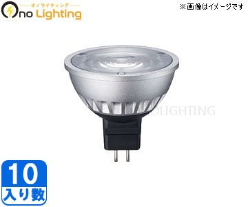 【ウシオライティング】(10個セット)LDR12V6L-W-GU53/D/30/5/36/HC-H[ LDR12V6LWGU53D30536HCH ]Superline LED inside シングルコアVividモデル 広角 GU5.3【返品種別B】
