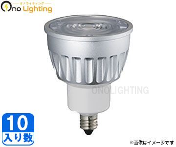 【ウシオライティング】(10個セット)LDR6L-W-E11/D/27/5/35-HC[ LDR6LWE11D27535HC ]調光可 電球色相当【返品種別B】