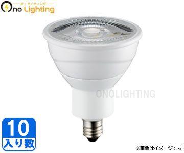 【ウシオライティング】(10個セット)LDR5L-M-E11/D/27/5/25-HC-C[ LDR5LME11D27525HCC ]調光可 電球色相当【返品種別B】