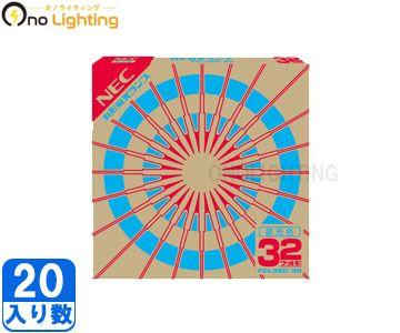 【NEC】(20本セット)FCL32D/30 [ FCL32D30 ]丸形蛍光灯 ライフライン2 昼光色【返品種別B】