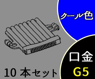 【パナソニック】(10本セット)FHSCML75ECWスパイラルパルック FHSC75EL 代替蛍光ランプ75形 クール色 G5口金【返品種別B】