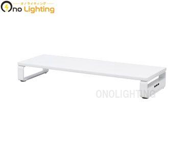 【サンワサプライ】MR-LC201HW [ MRLC201HW ]USBハブ付き 机上液晶モニタースタンド【返品種別B】