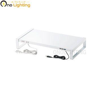【サンワサプライ】MR-LC204W [ MRLC204W ]電源タップ USBハブ付き 机上ラックW500mm ホワイト【返品種別B】