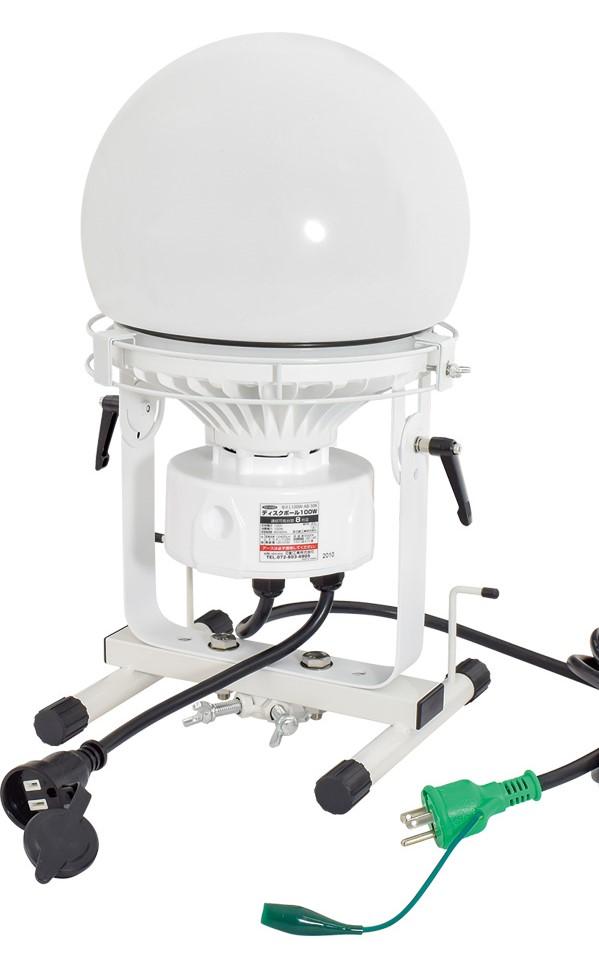 L100W-AB-50K [ L100WAB50K ]【日動工業】ディスクボール100W【返品種別B】