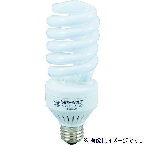 法人限定 \11 アウトレット 000 税込 以上で送料無料 F32W-T トルネードバルブ 100V 蛍光灯 日動工業 今季も再入荷 F32WT100V 32W