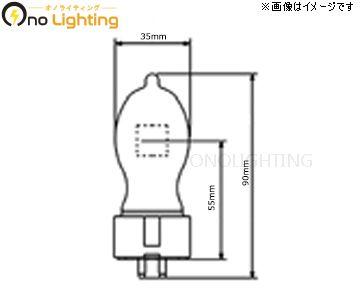 【江東】GSR 5-32 [ GSR532 ]ハロゲン スタジオ用 江東電気【返品種別B】