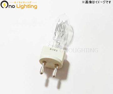 【江東】GSR 10-32L/SC [ GSR1032LSC ]ハロゲン スタジオ用 江東電気【返品種別B】