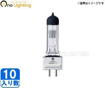 【丸茂】(10個セット)JP 100V500W GD[JP100V500WGD]ハロゲン電球適合器具:CSQ、FQF、FQH、LN2【返品種別B】