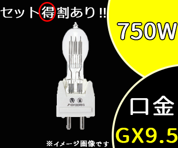 【丸茂】JP 100V750W B/G-2[JP100V750WBG2]ハロゲン電球適合器具:FQH、FQH2、MS【返品種別B】