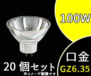 【フィリップス】(20個セット)6834 EFP12V100W【返品種別B】