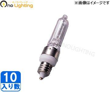 【ウシオライティング】(10個セット)JCV110V75WGSN ハロゲンランプ標準タイプ スクリュータイプ E11口金【返品種別B】