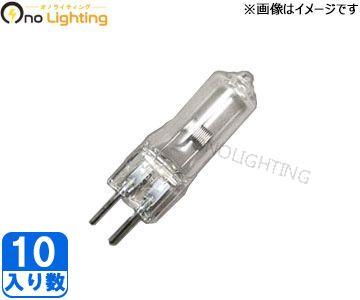 【ウシオライティング】(10個セット)JC36V400W ハロゲンランプ標準タイプ ピンタイプ G6.35口金【返品種別B】