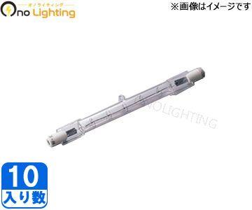 【ウシオライティング】(10個セット)JP100V500WCL ハロゲンランプ標準タイプ 両口金タイプ【返品種別B】