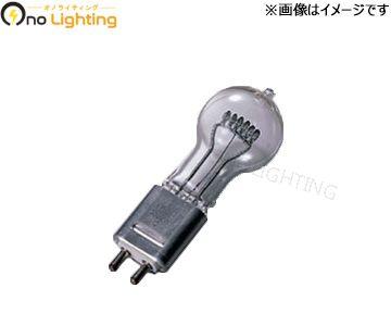 【ウシオライティング】JCD100V1000WC ハロゲンランプ標準タイプ ピンタイプ G9.5口金【返品種別B】